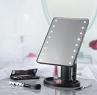 Зеркало для макияжа с подсветкой Large LED Mirror 22 лед сенсорная регулировка