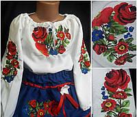 Костюм-вышиванка (блуза и юбка) в украинском стиле 2-12 лет