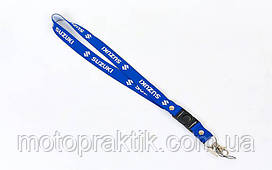 Підвіска для ключів SUZUKI (еластичний, L-50см, синій)
