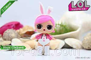 Кукла LOL Surprise 2 Серия Hops - Зайчик Лол Сюрприз Без Шара Оригинал