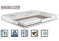 Ортопедический матрас на независимых пружинах Pocket Spring Кофейная серия ТМ MatroLuxe Cappuccino Soft