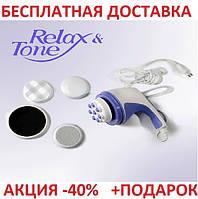 Массажер для тела Relax and Spin Tone BLUE Релакс-н-Тон 5 насадок Original size