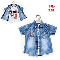 Джинсовые рубашки для мальчика 1-12 лет, фото 1