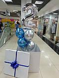 Композиция из гелиевых шаров на 2 годика., фото 2
