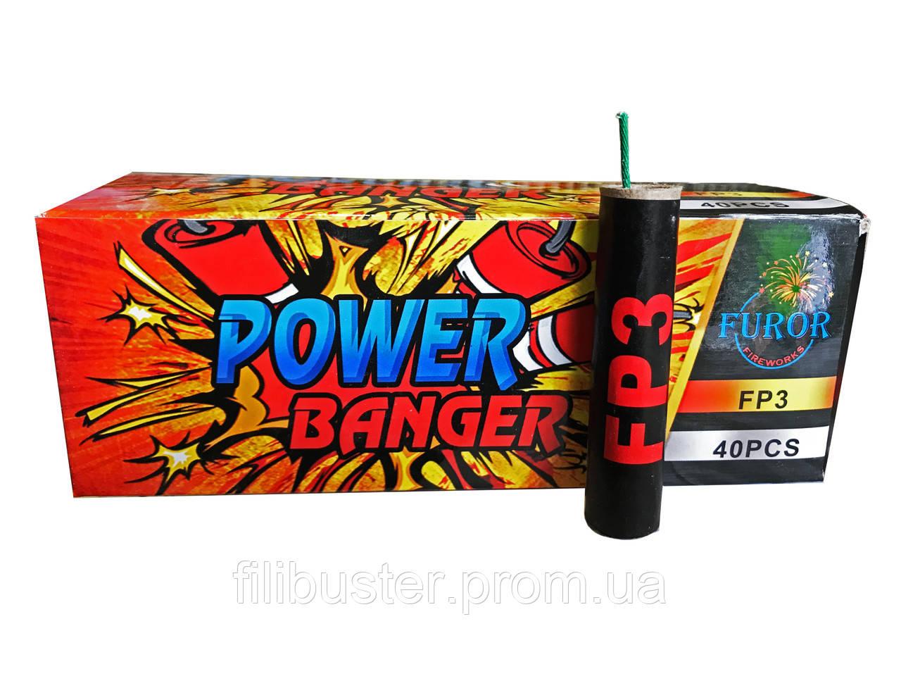 Петарда Furor Power Banger 40 шт FP3