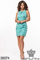 Платье вечернее -29274 размер S,M,L (3 цвета).(бн)