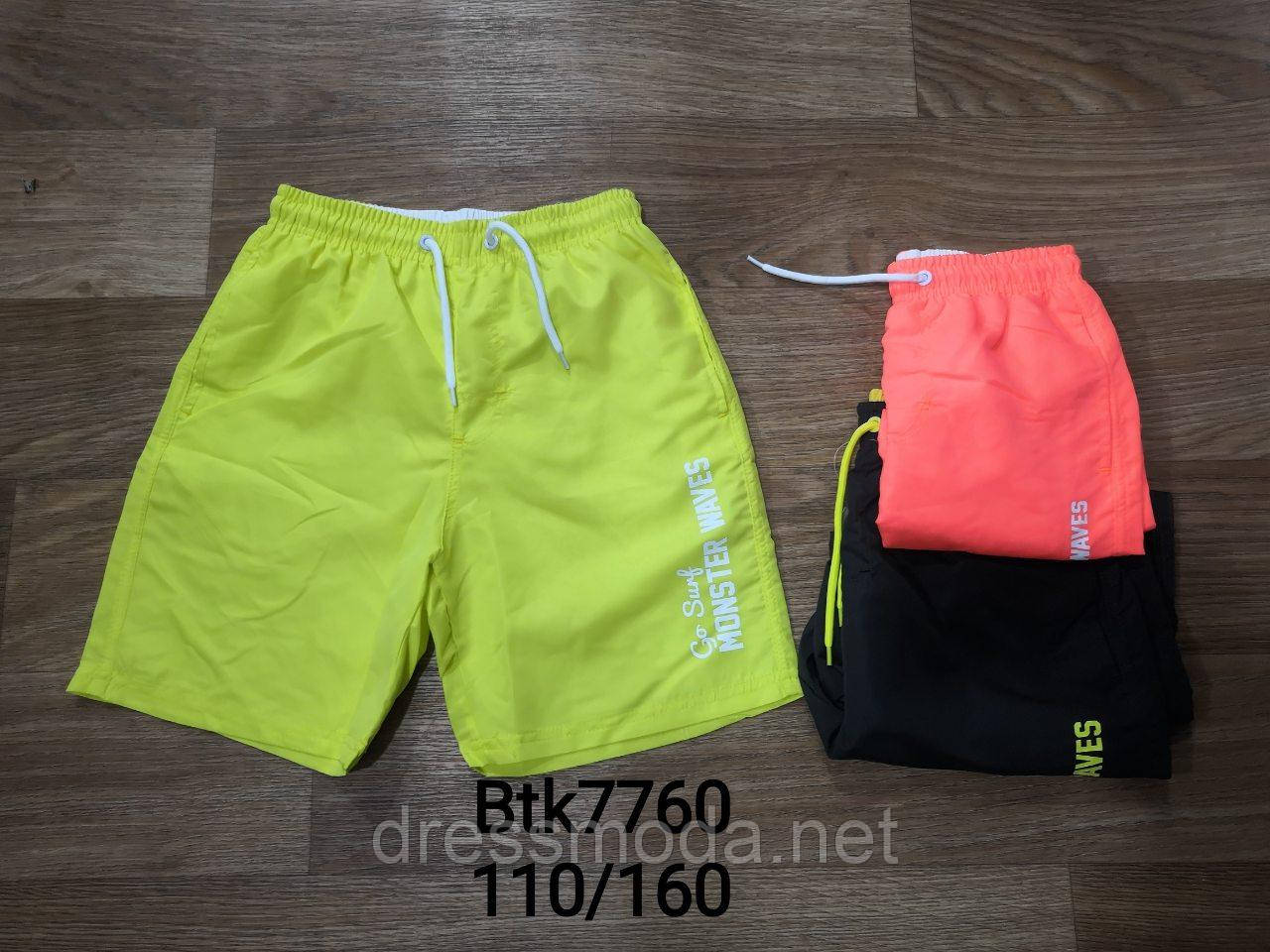 Пляжные шорты для мальчиков  Glo-Story 110-160 р.р.