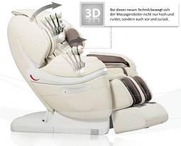 Массажное кресло SkyLiner A300, фото 3