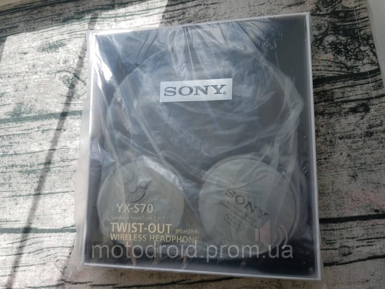Навушники Sony YX-S70