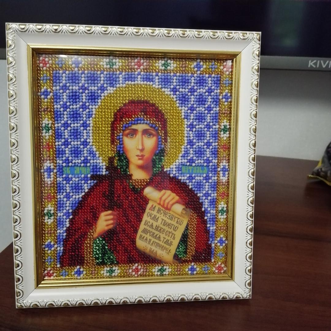 """""""Святая Мученица Наталия"""""""