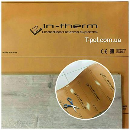 Пленочный теплый пол повышенной надежности In-therm a705 ширина 50 см, фото 2