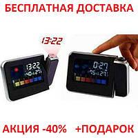 Часы метеостанция с проектором времени DS-8190-1 гигрометр, часы, будильник, календарь Original size