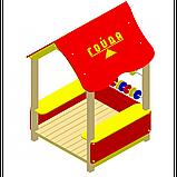 Домик-беседка (счётики) детские игровые комплексы, фото 2