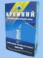 Кремневая сила, насыщение воды жизненно-важным кремнием!