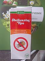 "Инсектицид акарицид широкого спектра действия  ""Антиклещ про"" 100 мл, ""Укравит"", Украина"