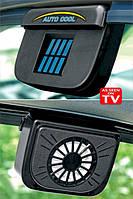 Автомобильный охлаждающий вентилятор Auto Fan на солнечной батарее.
