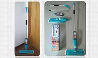 Универсальная швабра с распылителем Healthy Spray Mop (Спрей Моп).