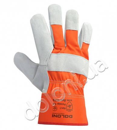 Защитные перчатки комбинированые. DOLONI, фото 2