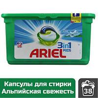 Капсулы для стирки универсальные Ariel PODS Alpine, 38 шт.