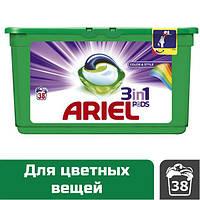 Капсулы для стирки цветного белья Ariel PODS Color, 38 шт.