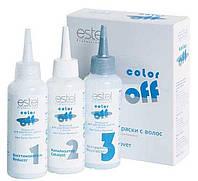 Эмульсия для удаления краски с волос Estel Color Off
