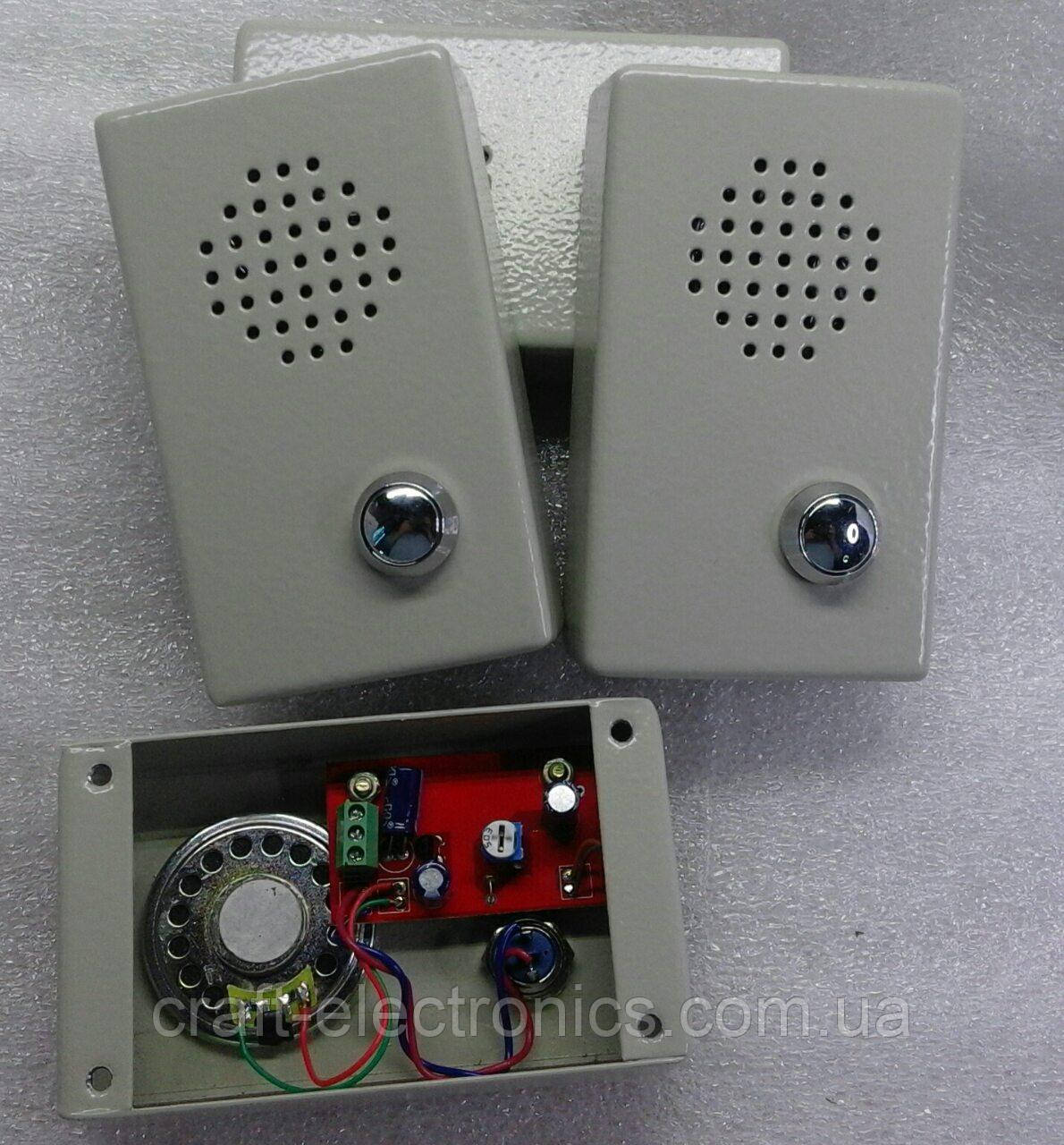 Вызывное устройство в корпусе для диспетчеризации лифтов на базе GSM