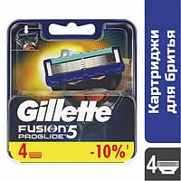 Сменные картриджи для бритья Gillette Fusion ProGlide5, 4 шт.