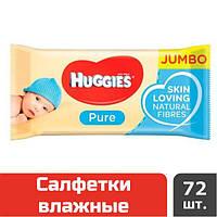 Влажные салфетки Huggies Pure, 72 шт.