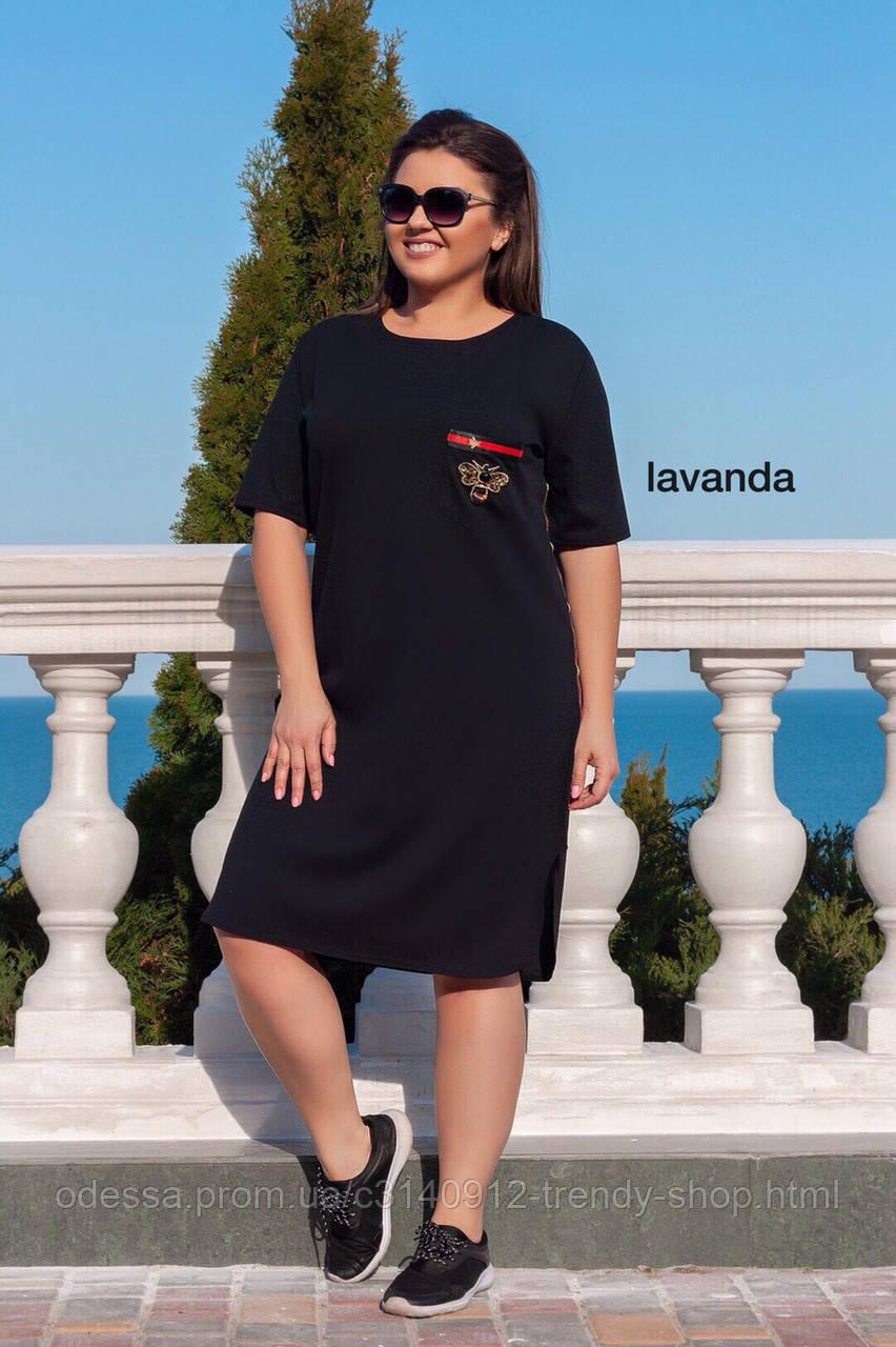 Платье женское летнее для пышных дам 48-56