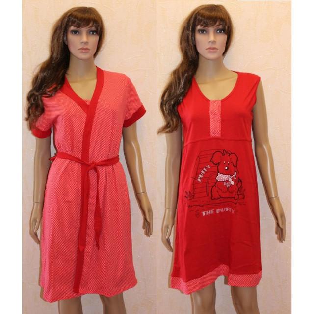 фото халат с ночной сорочкой красного цвета для кормящих и беременных женщин 44-58 р