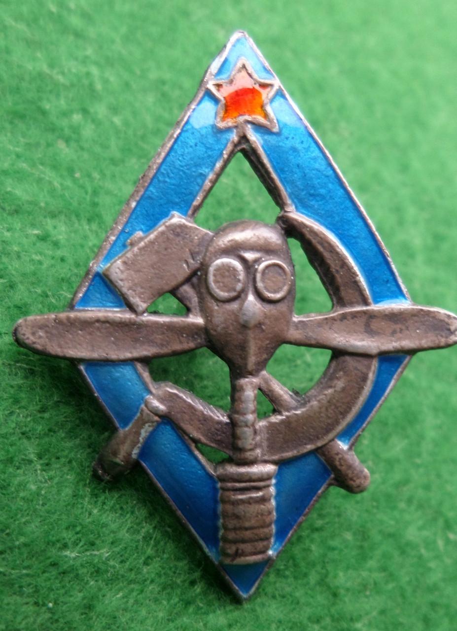 Знак АВИАХИМ 1925-1927 г. серебро 925 проба , патинирование, горячая эмаль тип.4