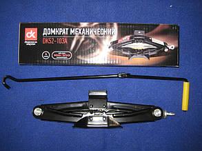 Домкрат механический 1т ДК 1905802284