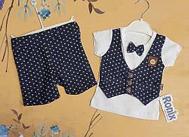 Нарядный костюмчик  для мальчика 6-12-18-24 месяцев  Ronix (Турция)