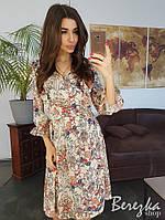 00e2b58e3aa Платье со стразами на груди в Украине. Сравнить цены