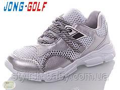 146739641 Детские кроссовки оптом 2019. Детская спортивная обувь бренда Jong Golf для  девочек (рр.