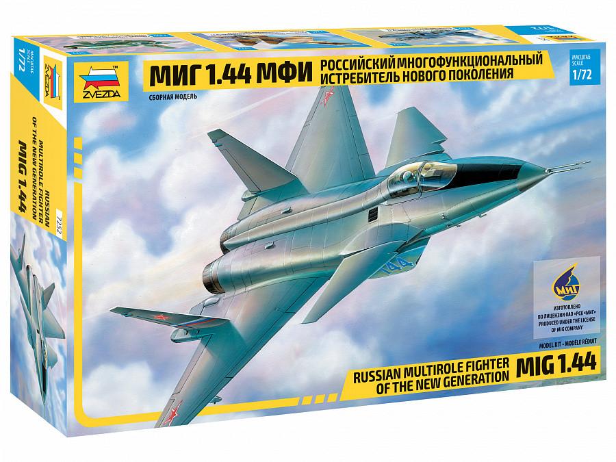 Сборная модель. Российский многофункциональный истребитель нового поколения МиГ 1.44 МФИ. 1/72 ZVEZDA 7252