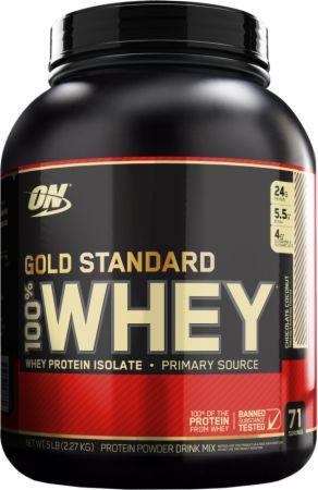 Optimum Gold Standard 100% Whey 2270g (USA)