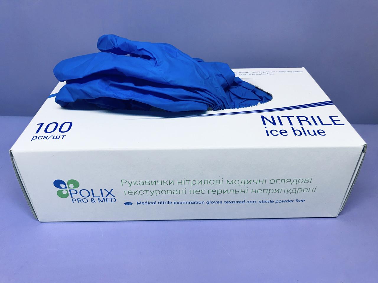 Перчатки нитриловые (100шт.в уп.)