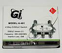 Коммутатор DISEqC 4x1 внешний  Galaxy Innovations B401, фото 2