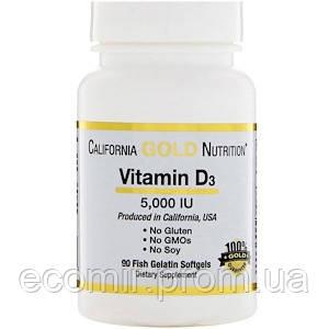 Витамин Д3, CGN (5000 МЕ / 90 капсул)