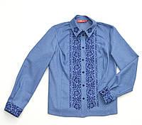 Женская джинсовая рубашка с синей вышивкой MOTYV  by Piccolo L