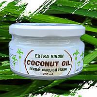 Кокосовое масло нерафинированное 200 ml.