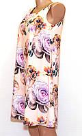 Сарафан - платье 48