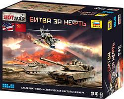 Настольная игра «HOT WAR: Битва за нефть» ZVEZDA 7409