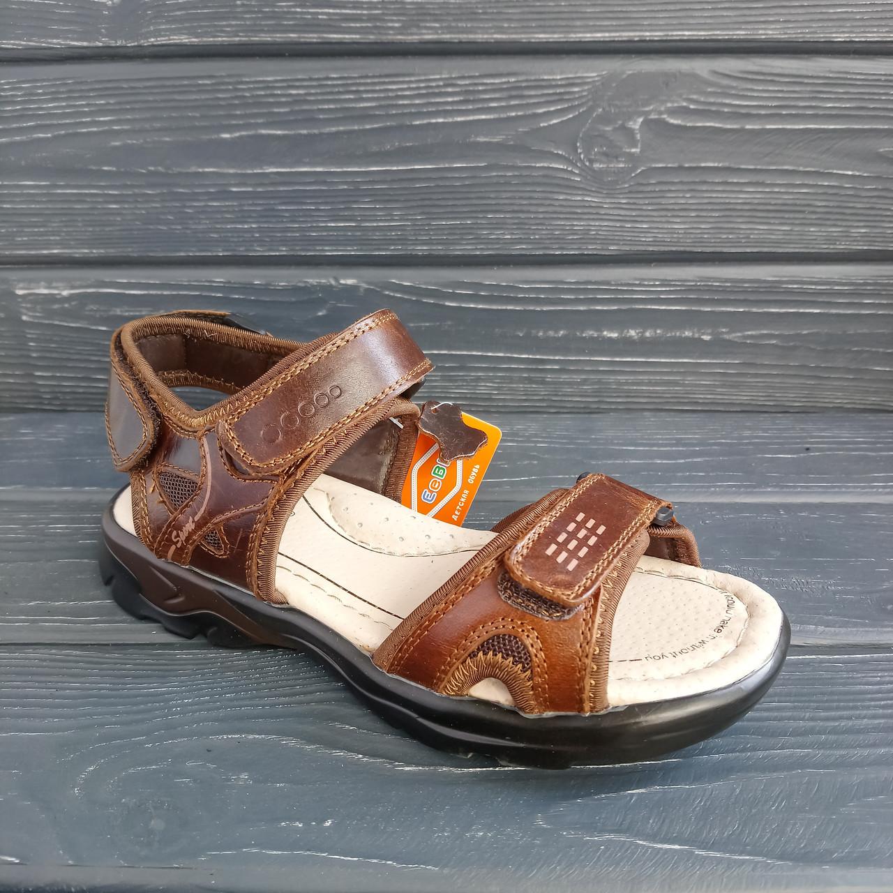 777acb6b5 Кожаные сандалии мальчикам, копия Ecco, р. 32-37: продажа, цена в ...