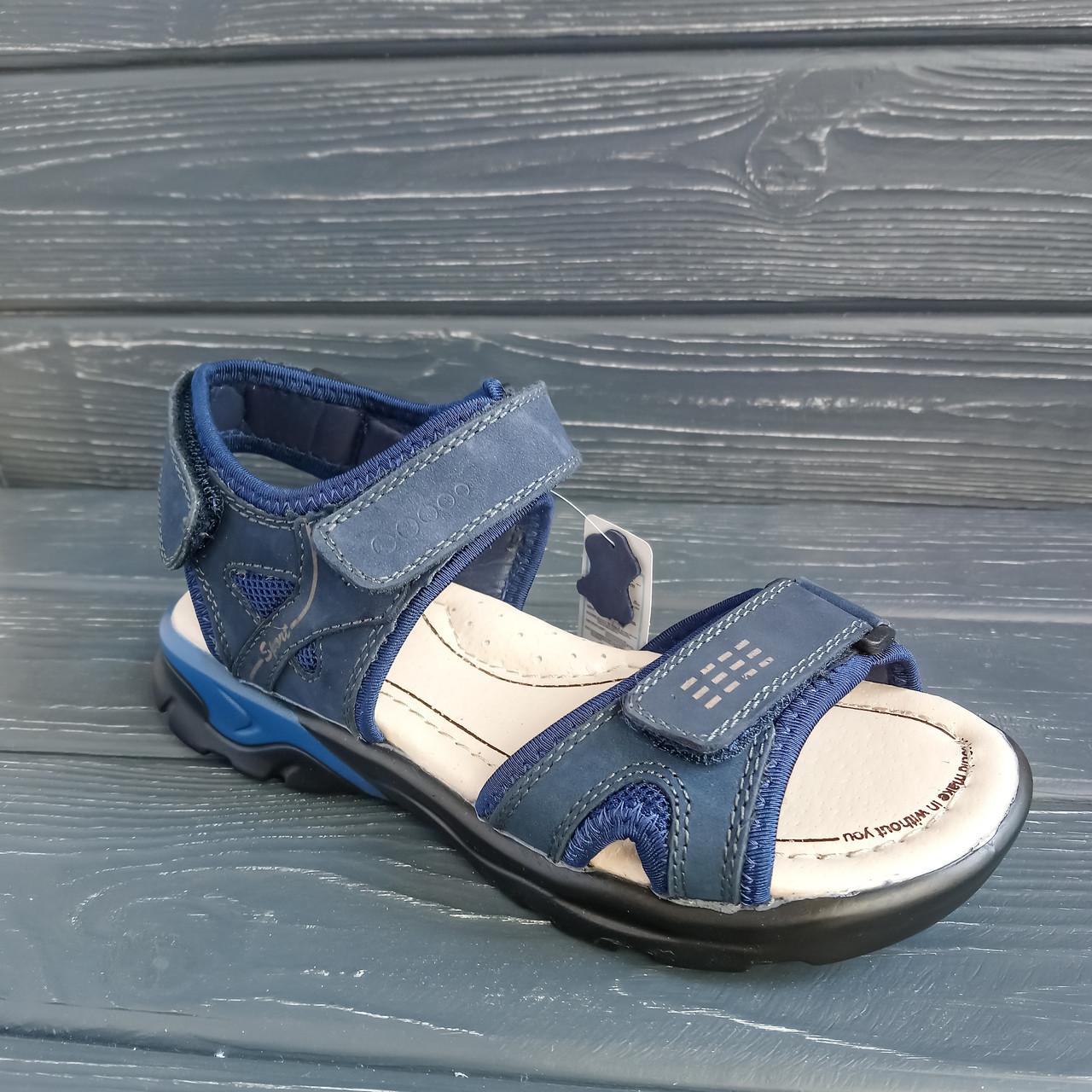 Кожаные сандалии мальчикам, копия Ecco
