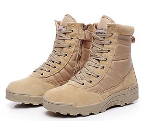 Тактическая и Военная Обувь