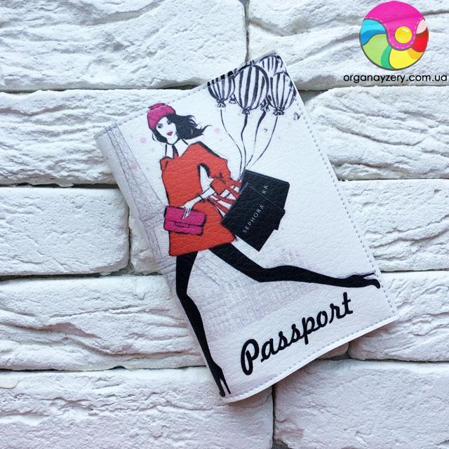 Обложка на паспорт Девушка с воздушными шариками