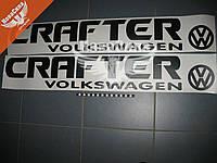 Наклейка на сторону авто с надписью CRAFTER volkswagen (черная) 96х15   61-53