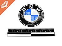 Наклейка круглая с логотипом авто (BMW) диам. 5,8   9-4